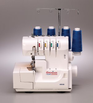 Tsibiah's Sewing School - Supplies 101 Sewing/SergerMachine Serger
